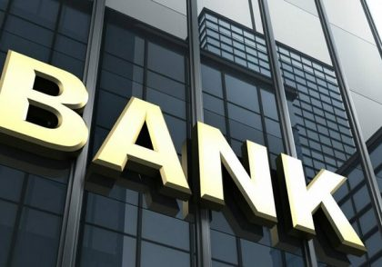 چرا بانک ها هرگز نمی بازند